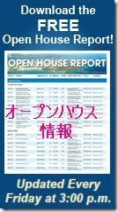 OpenHouseRpt-WebAd