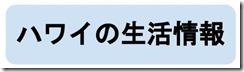 コピー ~ コピー ~ 無題図形描画2-1